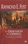 France - La Dimension des ombres - Cover by Steve Stone