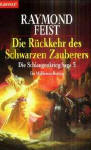 Germany - Rage of a Demon King cover by Doug Beekman