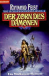 Germany - Rage of a Demon King cover by Berni