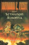 Hungary - A Darkness at Sethanon cover by Karoly Gogos