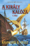 Hungary - The Kings Buccaneer cover by Laszlo Vida
