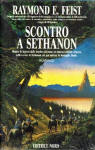 Italy - A Darkness at Sethanon cover by Geoff Taylor