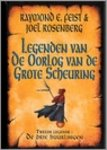 Netherlands - Murder in LaMut cover by Rien van der Kraan