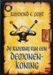 Netherlands - Rage of a Demon King cover by Nico Keulers