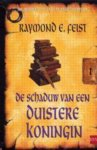 Netherlands - Shadow of a Dark Queen cover by Nico Keulers