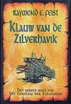 Netherlands - Talon of the Silver Hawk cover by Rien van der Kraan