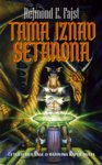 Serbia - A Darkness at Sethanon cover by Don Maitz