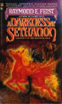 US - A Darkness at Sethanon - Cover by Kevin Johnson