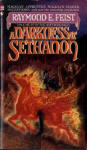US - A Darkness at Sethanon cover by Kevin Johnson